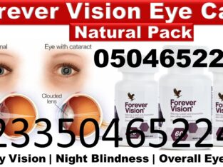 WHERE TO BUY FOREVER IVISION IN GHANA 0504652243
