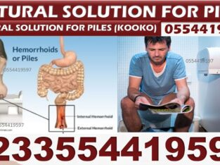 NATURAL REMEDY FOR PILES
