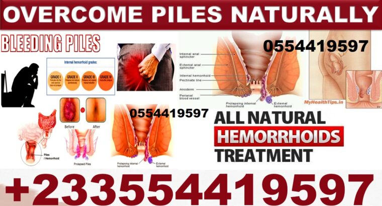 HOW TO GET RID OF PILE NATURALLY