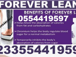 BENEFITS OF FOREVER LEAN