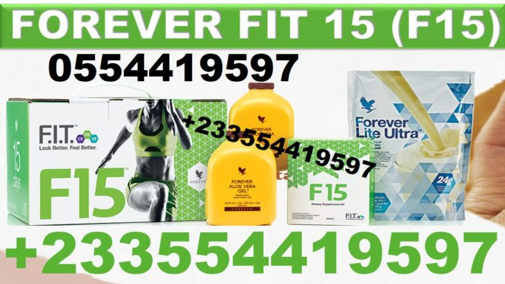 BENEFITS OF FOREVER F15