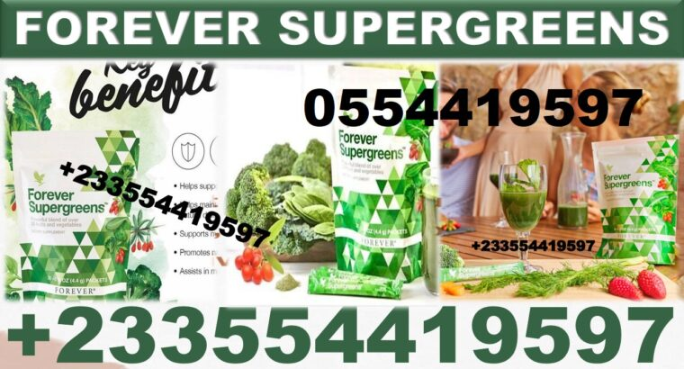 BENEFITS OF FOREVER SUPERGREENS