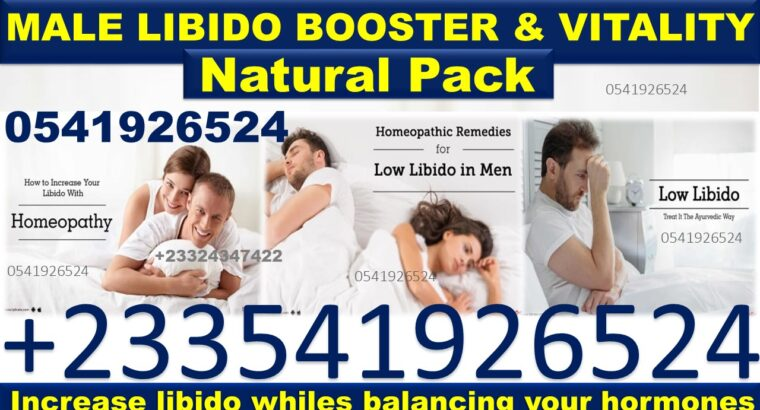 NATURAL SOLUTION TO BOOST LOW LIBIDO